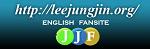 leejungjin.org